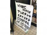 cliniczone vivarc 拝島駅前店