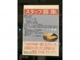 純生食パン工房 ハレパン 香芝店