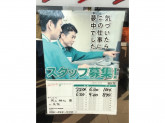 セブン-イレブン 岡山植松店