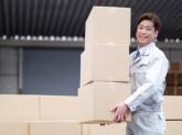 株式会社ヒト・コミュニケーションズ/02za1LG014