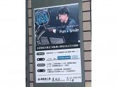 サイクルオリンピック 篠崎店