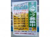 セブン-イレブン 川崎四ツ角店