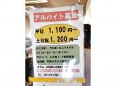 麺処田ぶし 横浜店