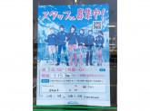 ファミリーマート 清須桃栄店