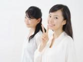 株式会社ヒト・コミュニケーションズ/02ab1aen27
