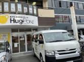 KTC放課後スクール HugPON! 野並教室(ドライバー)