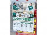 セブン-イレブン 太田市小舞木店