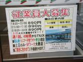 セブン-イレブン 伊東ベイサイド店