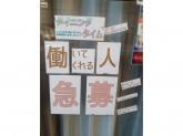 茶カフェ&ダイニング 桜里(オウリ)