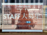 Twin Feather 駅前店