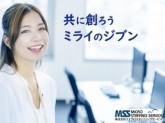 auショップ大井松田