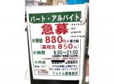 ドムドムハンバーガー 原尾島FC店
