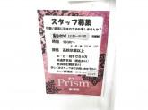 PRISM(プリズム) イオンモール東浦店