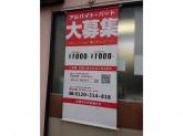 ピザーラ 前橋店