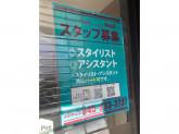 アッシュ 中山店(Ash)