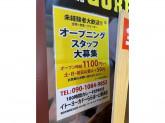 100時間カレー イトーヨーカドーららぽーと横浜店