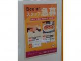 タピオカ専門店Beeian(ビーアン) 大和田店