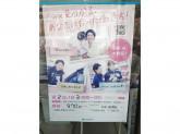 ファミリーマート 西淀川御幣島店