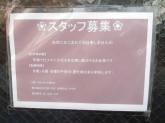 フラワーショップ花次郎 加島店