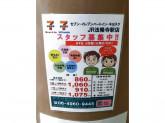 セブン-イレブン ハートインJR法隆寺駅南口店