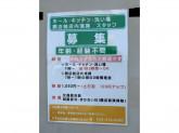 蕎麦処 吉田家 港北インターチェンジ店