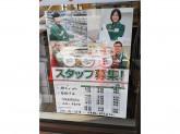 セブン-イレブン 下京区役所前店