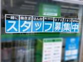 ファミリーマート かほく大崎南店