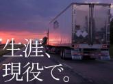 神奈川県愛甲郡愛川町エリア/21952/dd6