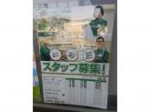 セブン-イレブン 王寺畠田4丁目店
