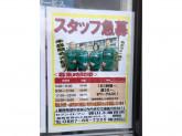 セブン-イレブン 蒜山上福田店