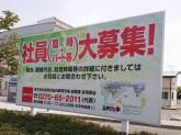 株式会社 群馬県食肉卸売市場/肉の駅 本店
