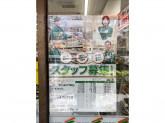 セブン-イレブン 江東門前仲町店