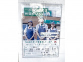 モスバーガー下井草駅店
