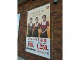 すき家 25号斑鳩法隆寺店