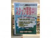 セブン-イレブン 倉敷水島西常盤町店