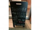 カレーハウス CoCo壱番屋 東武練馬駅前店