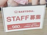BABYDOLL イオンモール岡崎店