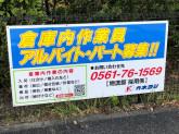 株式会社カネヨシ 本社/みよし物流センター