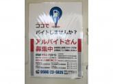 ENEOS Dr.Drive 太田商事(株)セルフときめきステーションSS