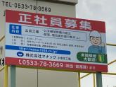 株式会社マナック 小坂井工場
