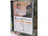 ヤマト運輸 川崎パレールセンター