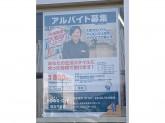 BOOKOFF(ブックオフ) 徳島沖浜店