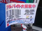 ローソン 茅ヶ崎東海岸南店