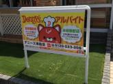 デニーズ津島店