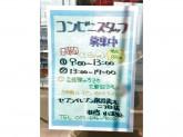 セブン‐イレブン 藤枝青木2丁目店