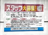 カラオケ館 浅草雷門店