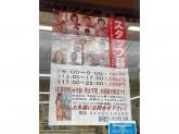 セブン-イレブン 川崎枡形2丁目店