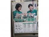 セブン-イレブン 秦野菖蒲東店