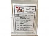 MzTABLE(エムズテーブル) 草津エイスクエア店