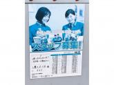 セブン-イレブン 三鷹大沢1丁目店